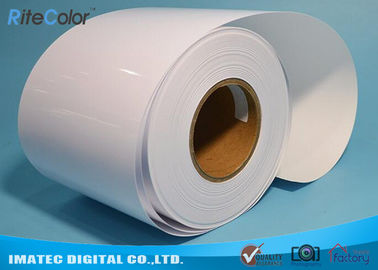 China 260 gsm Glossy Minilab Rc Photo Paper For Minilab Printer , Notrisu Epson Fujifilm Rc Paper distributor