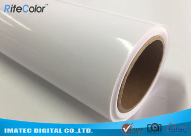 China Eco Solvent Wide Format Inkjet Media For 230G Glossy RC Inkjet Photo Paper Rolls Support Roland Mimaki Printers distributor