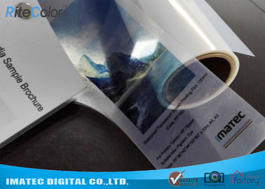 China Waterproof 100micron Clear PET Inkjet Screen Printing Film for Epson Printers distributor