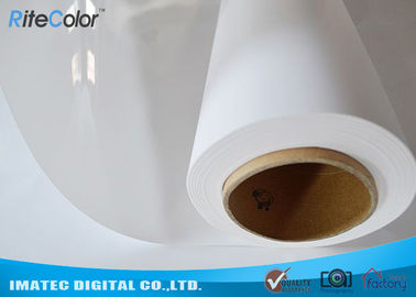 China Premium 190gsm Glossy Inkjet Printing Paper for Large Format Printer factory