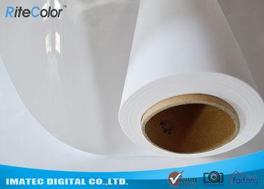 China Premium 190gsm Glossy Inkjet Printing Paper for Large Format Printer distributor