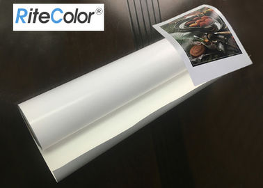 China Large format pigment Inkjet printing A4 4r resin coated Luster photo paper roll distributor