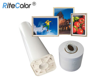 China RC240-G Premium Resin Coated Photo Paper 240gsm Glossy Luster For Canon Epson factory