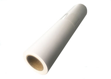 China Inkjet PP Synthic Digital Photo Printing Paper, 150 Micron Self Adhesive Paper Roll factory